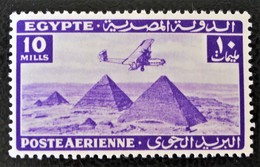 ROYAUME - POSTE AERIENNE 1941/45 - NEUF ** - YT 26 - Egypt