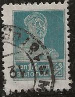 Russie 1925-1927 N° Y&T :  297 (fil. C) Obl. - 1923-1991 URSS