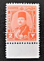 ROYAUME - EFFIGIE DU ROI FAROUK 1944/46 - NEUF ** - YT 224 - MI 227 BAS DE FEUILLE - Egypt