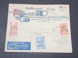 SYRIE - Enveloppe Commerciale De Alep Pour Paris En 1946 , Affranchissement Plaisant - L 17174 - Syrie