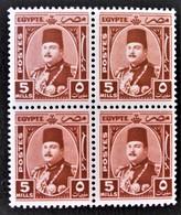 ROYAUME - EFFIGIE DU ROI FAROUK 1944/46 - BLOC DE QUATRE NEUF ** - YT 227 - MI 272 - Egypt