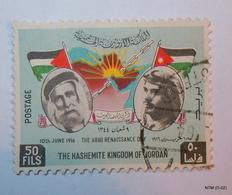 JORDAN 1963. Arab Resistance Day (10-06-1916). 50f. SG 562. USED. - Jordania