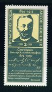 + 2882 Bulgaria 1979 Stenography Century - Bezensek Anton (1854-1915), Inventor Of The Bulgarian Shorthand ** MNH - Bulgarie