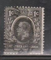 EAST AFRICA & UGANDA Scott # 40 Used - KGV Definitive - Kenya, Uganda & Tanganyika