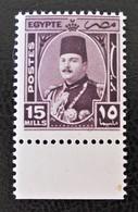 ROYAUME - EFFIGIE DU ROI FAROUK 1944/46 - NEUF ** - YT 229 - MI 274 - BAS DE FEUILLE - Egypt