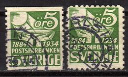 SCHWEDEN 1933 - MiNr: 220 II A+B  Used - Gebraucht