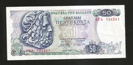 GREECE - NATIONAL BANK - 50 DRACHMAI (1978) - POSEIDON - Grecia