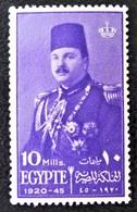ROYAUME - 25 ANS DU ROI FAROUK 1945 - NEUF ** - YT 233 - MI 279 - Egypt