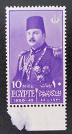 ROYAUME - 25 ANS DU ROI FAROUK 1945 - NEUF ** - YT 233 - MI 279 - BAS DE FEUILLE - Egypt