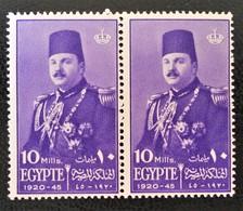 ROYAUME - 25 ANS DU ROI FAROUK 1945 - PAIRE NEUVE ** - YT 233 - MI 279 - Egypt
