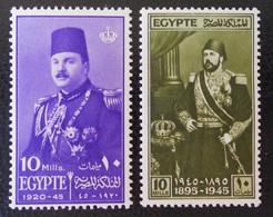 ROYAUME - FAROUK ET ISMAÏL PACHA 1945 - NEUFS ** - YT 233/34 - MI 279/80 - Egypt