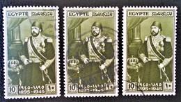 ROYAUME - ISMAÏL PACHA 1945 - OBLITERES - YT 234 - MI 280 - Egypt