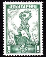 Bulgaria SG 334 1934 Shipka Pass Memorial 1l Green, Mint Hinged - 1909-45 Kingdom