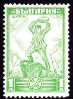 Bulgaria SG 335 1934 Shipka Pass Memorial 1l Green, Mint Hinged - 1909-45 Kingdom