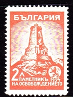 Bulgaria SG 335 1934 Shipka Pass Memorial 2l Red, Mint Hinged - 1909-45 Kingdom