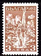 Bulgaria SG 336 1934 Shipka Pass Memorial 3l Brown, Mint Hinged - 1909-45 Kingdom