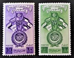 ROYAUME - CONGRES DE LA LIGUE ARABE AU CAIRE 1945 - NEUFS ** - YT 235/36 - MI 281/82 - Egypt