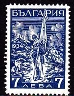 Bulgaria SG 338 1934 Shipka Pass Memorial  7l Blue, Mint Hinged - 1909-45 Kingdom