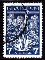 Bulgaria SG 338 1934 Shipka Pass Memorial  7l Blue, Used - 1909-45 Royaume