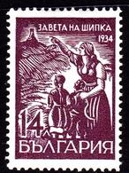 Bulgaria SG 339 1934 Shipka Pass Memorial  14l Purple, Mint Hinged - 1909-45 Kingdom