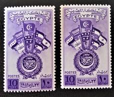 ROYAUME - CONGRES DE LA LIGUE ARABE AU CAIRE 1945 - NEUFS ** - YT 235 - MI 281 - Égypte
