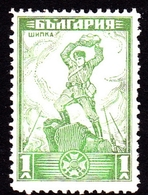 Bulgaria SG 340 1934 Shipka Pass Memorial 1l Lightgreen, Mint Never Hinged - 1909-45 Kingdom