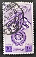 ROYAUME - CONGRES DE LA LIGUE ARABE AU CAIRE 1945 - OBLITERE - YT 235 - MI 281 - Egypt