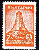 Bulgaria SG 341 1934 Shipka Pass Memorial 2l Orange, Mint Hinged - 1909-45 Kingdom