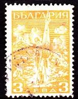 Bulgaria SG 342 1934 Shipka Pass Memorial 3l Yellow, Used - 1909-45 Royaume