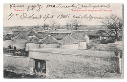 CPA Russie, Liaoyang, Usine De Vodka, Ляоянъ, Водочный завод (Postcard, Postkarte - Russie