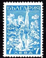 Bulgaria SG 344 1934 Shipka Pass Memorial  7l Light Blue, Mint Hinged - 1909-45 Kingdom
