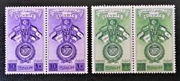 ROYAUME - CONGRES DE LA LIGUE ARABE AU CAIRE 1945 - 2 PAIRES NEUVES ** - YT 235/36 - MI 281/82 - Egypt
