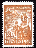 Bulgaria SG 345 1934 Shipka Pass Memorial  14l Bistre, Mint Hinged - 1909-45 Kingdom
