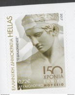 GREECE, 2017,150 YEARS GREEK ARCHAEOLOGICAL MUSEUM, 1SELF-ADHESIVE VALUE EX. BOOKLET - Museums