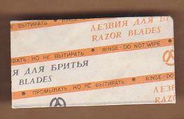 AC - RUSSIA SHAVING RAZOR BLADE IN WRAPPER - Razor Blades
