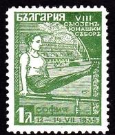 Bulgaria SG 357 1935 8th Gynnastic Tournament, 1l Green, Mint Hinged - 1909-45 Kingdom