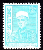 Bulgaria SG 358 1935 8th Gymnastic Tournament, 2l Blue, Mint Hinged - 1909-45 Royaume
