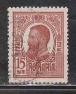 ROMANIA Scott # 221 Used - 1881-1918: Charles I