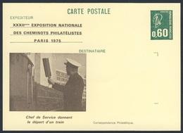 France Rep. Française 1975 Card / Karte / Carte Postale - Chef De Service Donnant Départ / Head Of Service / Abteilungs - Treinen