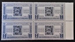 ROYAUME - 80 ANS DU PREMIER TIMBRE EGYPTIEN 1946 - BLOC DE QUATRE NEUF ** - YT 238 - MI 248 - BORD DE FEUILLE - Egypt