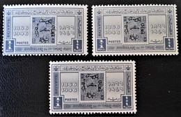 ROYAUME - 80 ANS DU PREMIER TIMBRE EGYPTIEN 1946 - NEUFS * - YT 238 - MI 248 - BORD DE FEUILLE - Egypt
