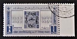 ROYAUME - 80 ANS DU PREMIER TIMBRE EGYPTIEN 1946 - OBLITERE - YT 238 - MI 248 - BORD DE FEUILLE - Egypt