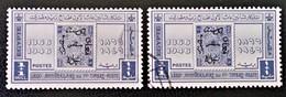 ROYAUME - 80 ANS DU PREMIER TIMBRE EGYPTIEN 1946 - OBLITERES - YT 238 - MI 248 - Egypt