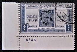 ROYAUME - 80 ANS DU PREMIER TIMBRE EGYPTIEN 1946 - OBLITERE - YT 238 - MI 248 - COIN DE FEUILLE - Egypt