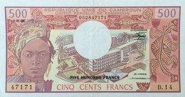 Cameroon 500 Francs, P-15d 1983 - Cameroun