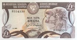 Cyprus 1 Pound, P-50 1982 UNC - Zypern