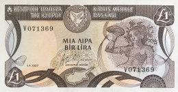 Cyprus 1 Pound, P-53a 1987 - Zypern
