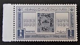 ROYAUME - 80 ANS DU PREMIER TIMBRE EGYPTIEN 1946 - NEUF ** - YT 238 - MI 248 - BORD DE FEUILLE - Egypt