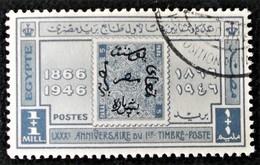 ROYAUME - 80 ANS DU PREMIER TIMBRE EGYPTIEN 1946 - OBLITERE - YT 238 - MI 284 - Egypt