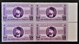 ROYAUME - 80 ANS DU PREMIER TIMBRE EGYPTIEN 1946 - BLOC DE QUATRE NEUF ** - YT 239 - MI 285 - BORD DE FEUILLE - Egypt